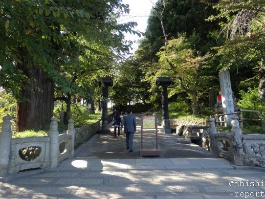 中尊寺参道入口を撮影した画像