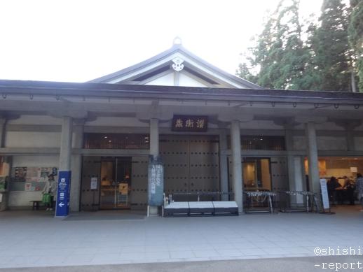 中尊寺の讃衡蔵の外観を撮影した画像