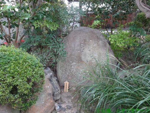 十輪院境内の愛染曼荼羅の石の画像