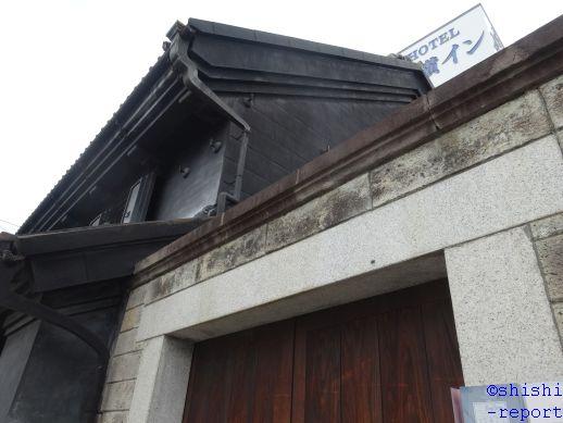 旧篠原家住宅の外壁を撮影した画像