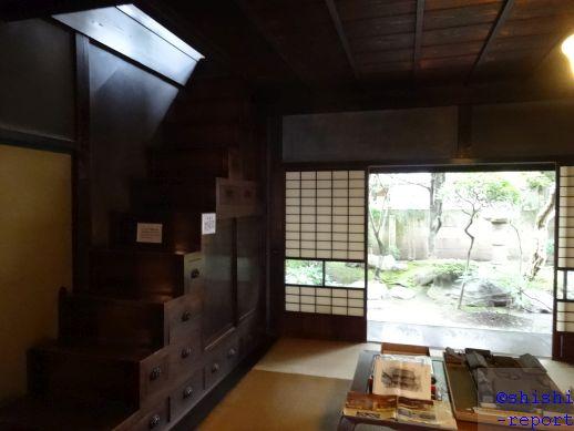 旧篠原家住宅の茶の間の画像