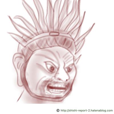法華堂金剛力士立像(阿形)のイメージを描いたイラスト