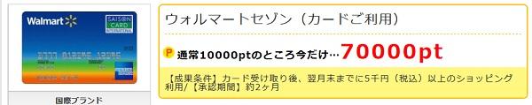 f:id:shishi-toh:20170903123451j:plain