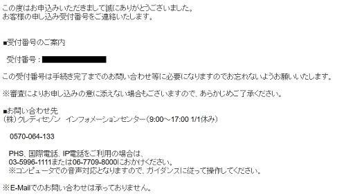 f:id:shishi-toh:20170903124610j:plain