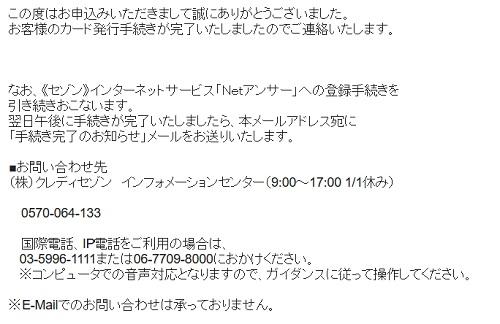 f:id:shishi-toh:20170903125038j:plain