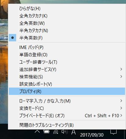 f:id:shishi-toh:20170930234026j:plain
