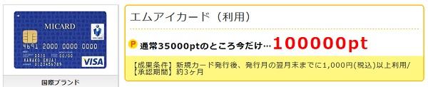 f:id:shishi-toh:20171001215521j:plain