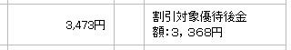 f:id:shishi-toh:20171029165226j:plain