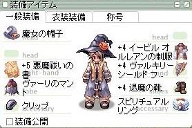 f:id:shishi-toh:20171218221032j:plain