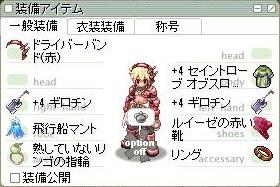 f:id:shishi-toh:20171218221408j:plain