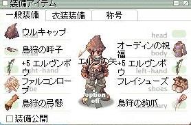 f:id:shishi-toh:20171218221603j:plain