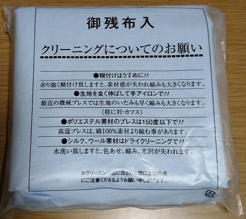 f:id:shishi-toh:20171219231927j:plain
