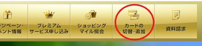 f:id:shishi-toh:20180212212908j:plain