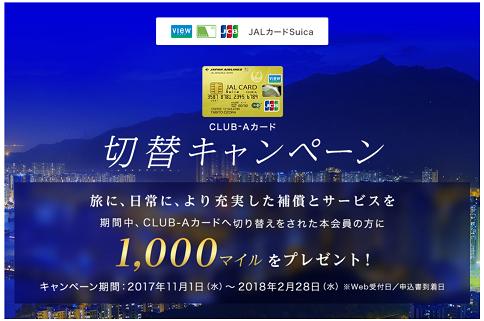 f:id:shishi-toh:20180212213022p:plain