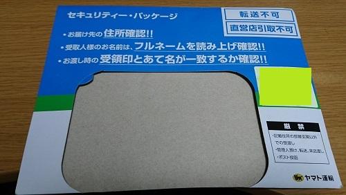 f:id:shishi-toh:20180212214056j:plain