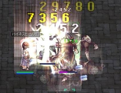 f:id:shishi-toh:20180401172935j:plain