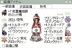 f:id:shishi-toh:20180401174649j:plain
