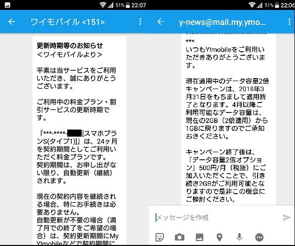 f:id:shishi-toh:20180401224648j:plain