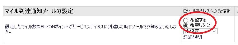 f:id:shishi-toh:20180407202943j:plain