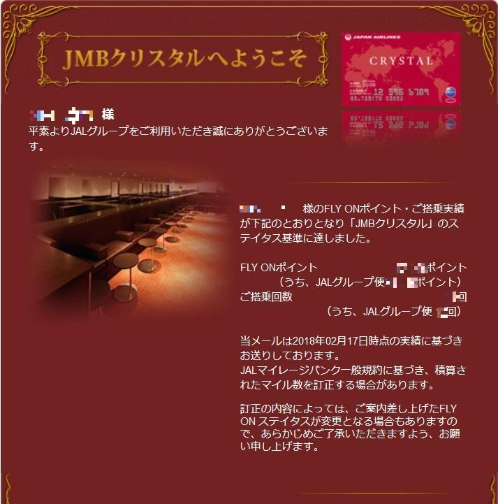 f:id:shishi-toh:20180407203618j:plain