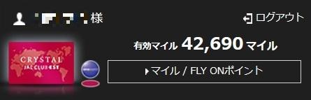 f:id:shishi-toh:20180407203925j:plain