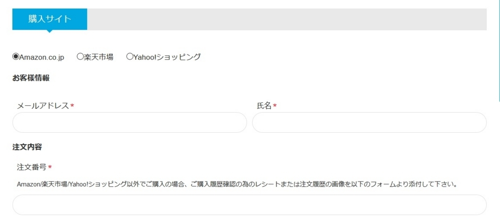 f:id:shishi-toh:20180504130626j:plain