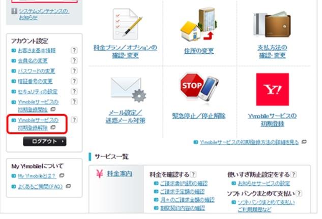f:id:shishi-toh:20180505115514j:plain