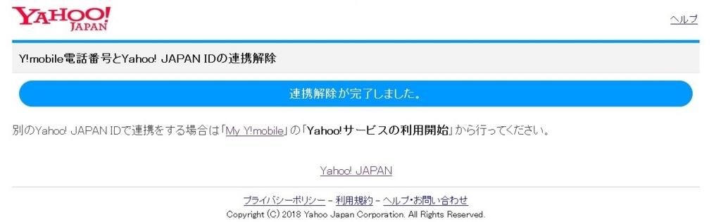 f:id:shishi-toh:20180505115632j:plain