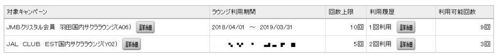 f:id:shishi-toh:20180506002233j:plain