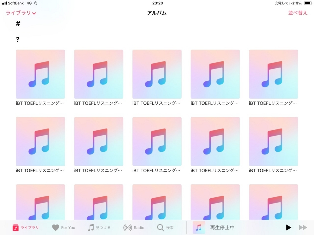 f:id:shishi-toh:20180506114950j:plain