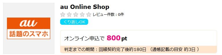 f:id:shishi-toh:20180513180508j:plain
