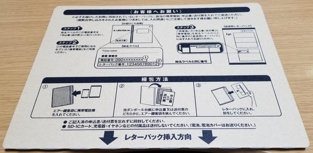f:id:shishi-toh:20180513224709j:plain