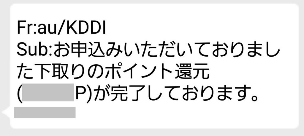 f:id:shishi-toh:20180513224830j:plain
