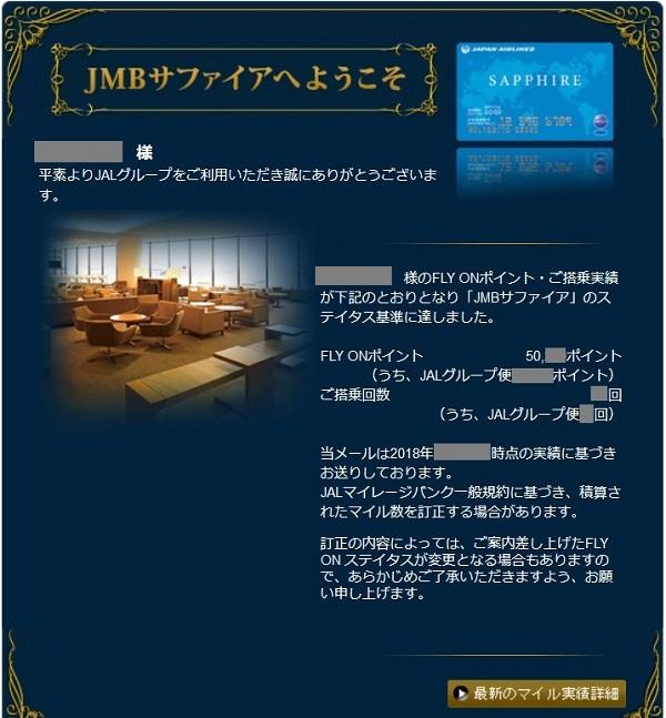 f:id:shishi-toh:20180608213927j:plain