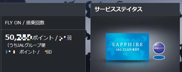 f:id:shishi-toh:20180608214048j:plain
