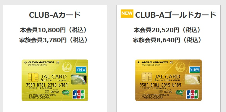 f:id:shishi-toh:20180728235815j:plain
