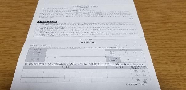 f:id:shishi-toh:20180808223458j:plain