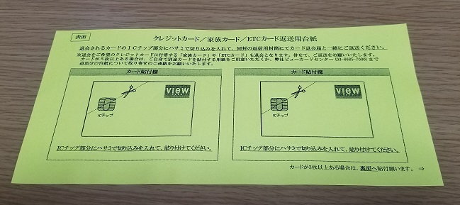 f:id:shishi-toh:20180808223819j:plain