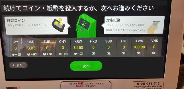 f:id:shishi-toh:20180822234943j:plain