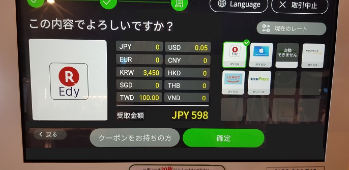 f:id:shishi-toh:20180822235123j:plain