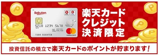 f:id:shishi-toh:20180917162052j:plain