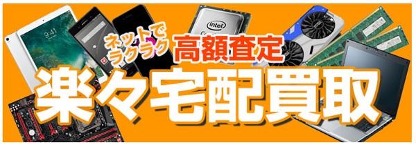 f:id:shishi-toh:20180917174621j:plain