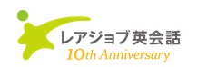 f:id:shishi-toh:20180918210907j:plain
