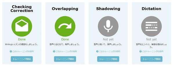 f:id:shishi-toh:20180924172245j:plain