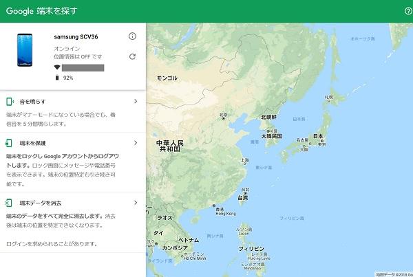 f:id:shishi-toh:20181008202934j:plain