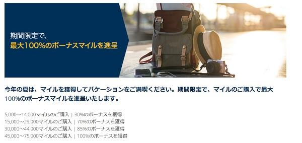 f:id:shishi-toh:20181014213248j:plain