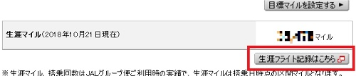 f:id:shishi-toh:20181021221141j:plain