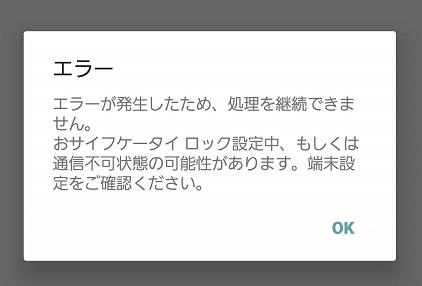 f:id:shishi-toh:20181022221126j:plain
