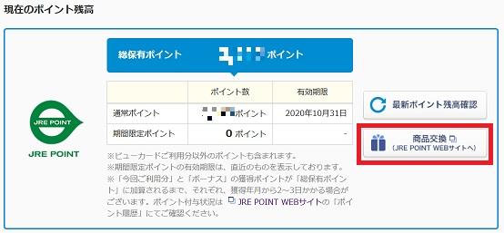f:id:shishi-toh:20181024213041j:plain