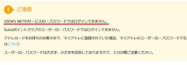 f:id:shishi-toh:20181024213158j:plain